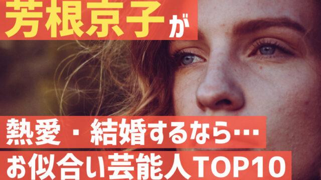 岩本 京子 テレビ 朝日